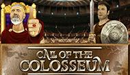 Автомат Зов Колизея онлайн
