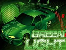 Гаминатор без обязательных вложений: Зеленый Свет